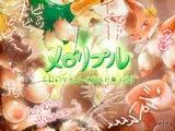 メロリプル エロいケモノイラスト集 Vol.3