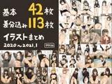 基本42枚!かものめイラストまとめ2020〜2021.1