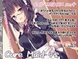 【20%オフ】Cure Maid-夕梨【8/18まで】