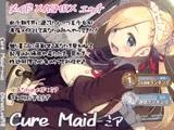 【50%オフ】Cure Maid-ミア【7/22まで】
