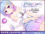 Pray Game
