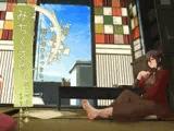 【秋音耳かき】道草屋 はこべら日帰り 離れの秘密基地【趣味の音】