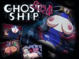 GHOST SHIP ~地獄侵海~