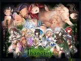 タナトス-Thanatos-
