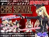 Chris Survival