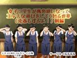 女子○学生が風俗嬢になってエッチな遊びをしてくれる世界(売春もするよ!)前編
