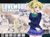 LOVEMODE NEXT DIMENSION 3rd